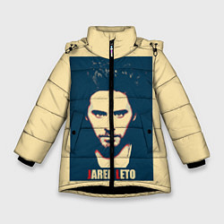 Куртка зимняя для девочки Jared Leto цвета 3D-черный — фото 1