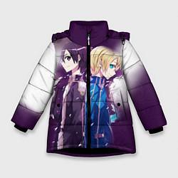 Куртка зимняя для девочки Юдзио (ユージオ Yūjio цвета 3D-черный — фото 1