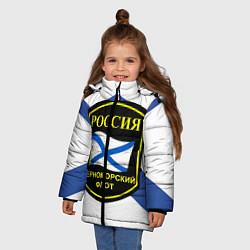 Куртка зимняя для девочки Черноморский флот цвета 3D-черный — фото 2