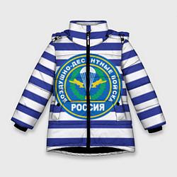 Детская зимняя куртка для девочки с принтом ВДВ Россия, цвет: 3D-черный, артикул: 10132434506065 — фото 1