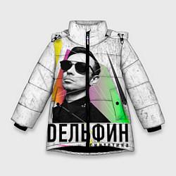 Куртка зимняя для девочки Дельфин: Синтетика цвета 3D-черный — фото 1