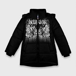 Куртка зимняя для девочки Dethklok: Demons цвета 3D-черный — фото 1