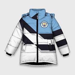Детская зимняя куртка для девочки с принтом Manchester City FC: White style, цвет: 3D-черный, артикул: 10136813906065 — фото 1