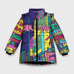 Куртка зимняя для девочки Токио сити цвета 3D-черный — фото 1