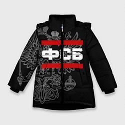 Куртка зимняя для девочки ФСБ: герб РФ цвета 3D-черный — фото 1