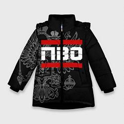 Куртка зимняя для девочки ПВО: герб РФ цвета 3D-черный — фото 1