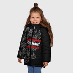 Куртка зимняя для девочки Лейтенант: герб РФ цвета 3D-черный — фото 2