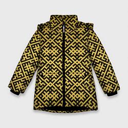 Куртка зимняя для девочки Духобор: Обережная вышивка цвета 3D-черный — фото 1