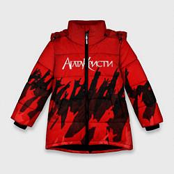Куртка зимняя для девочки Агата Кристи: Высший рок цвета 3D-черный — фото 1