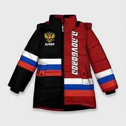 Куртка зимняя для девочки N Novgorod, Russia цвета 3D-черный — фото 1