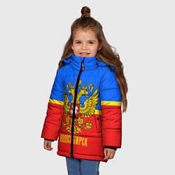Куртка зимняя для девочки Новосибирск: Россия - фото 2