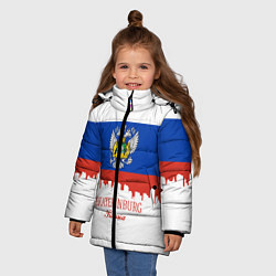 Куртка зимняя для девочки Ekaterinburg: Russia цвета 3D-черный — фото 2