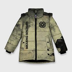 Куртка зимняя для девочки Breaking Benjamin цвета 3D-черный — фото 1
