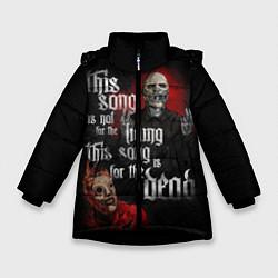Куртка зимняя для девочки Slipknot: This Song цвета 3D-черный — фото 1
