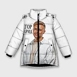 Куртка зимняя для девочки Егор Крид цвета 3D-черный — фото 1