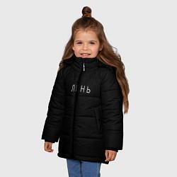 Куртка зимняя для девочки Лень цвета 3D-черный — фото 2