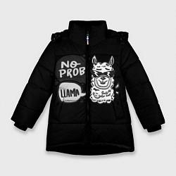 Куртка зимняя для девочки Лама: Нет проблем цвета 3D-черный — фото 1