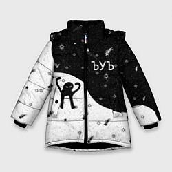 Куртка зимняя для девочки ЪУЪ цвета 3D-черный — фото 1