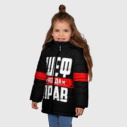 Куртка зимняя для девочки Шеф всегда прав цвета 3D-черный — фото 2