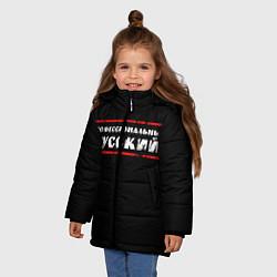 Куртка зимняя для девочки Профессиональный русский цвета 3D-черный — фото 2