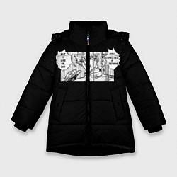 Куртка зимняя для девочки Jojo Bizarre Adventure, Dio цвета 3D-черный — фото 1