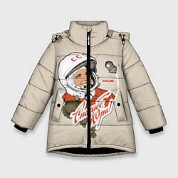 Куртка зимняя для девочки Спасибо, Юра! цвета 3D-черный — фото 1