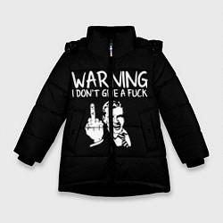 Куртка зимняя для девочки Warning цвета 3D-черный — фото 1