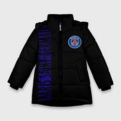 Куртка зимняя для девочки PSG цвета 3D-черный — фото 1