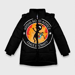 Куртка зимняя для девочки ЛУЧШИЙ СОВЕТЧИК В МИРЕ цвета 3D-черный — фото 1