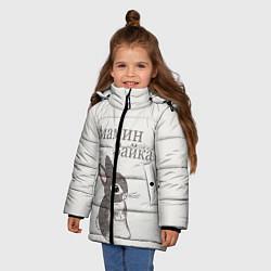 Куртка зимняя для девочки Мамин зайка цвета 3D-черный — фото 2