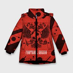Куртка зимняя для девочки FOOTBALL RUSSIA Футбол цвета 3D-черный — фото 1