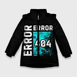 Куртка зимняя для девочки ERROR 404 цвета 3D-черный — фото 1