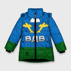 Детская зимняя куртка для девочки с принтом Флаг ВДВ, цвет: 3D-черный, артикул: 10064285306065 — фото 1