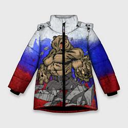 Куртка зимняя для девочки Русский медведь - фото 1