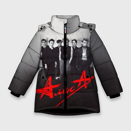 Зимняя куртка для девочки АлисА: Трасса E95 / 3D-Черный – фото 1