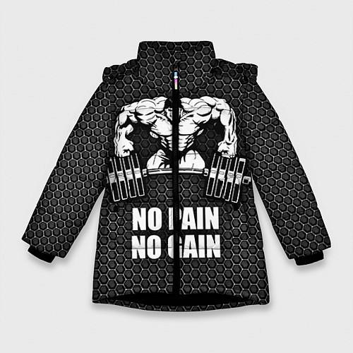 Зимняя куртка для девочки No pain, no gain / 3D-Черный – фото 1