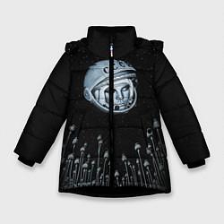 Детская зимняя куртка для девочки с принтом Гагарин в небе, цвет: 3D-черный, артикул: 10091680706065 — фото 1