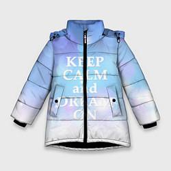 Куртка зимняя для девочки Keep Calm & Dream цвета 3D-черный — фото 1