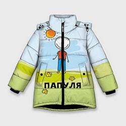 Куртка зимняя для девочки Папуля цвета 3D-черный — фото 1
