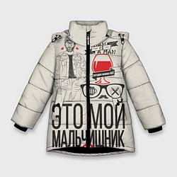 Куртка зимняя для девочки Мой мальчишник цвета 3D-черный — фото 1