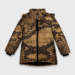 Куртка зимняя для девочки Змеиная кожа - фото 1