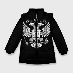 Куртка зимняя для девочки Двуглавый орел цвета 3D-черный — фото 1