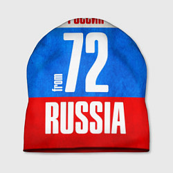 Шапка Russia: from 72 цвета 3D-принт — фото 1