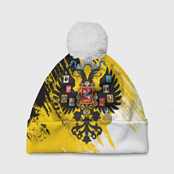 Шапка с помпоном Имперский флаг и герб цвета 3D-белый — фото 1