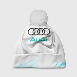 Шапка с помпоном Audi цвета 3D-белый — фото 1