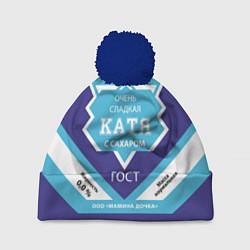 Шапка с помпоном Сладкая Катя цвета 3D-тёмно-синий — фото 1