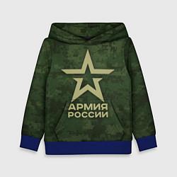 Толстовка-худи детская Армия России цвета 3D-синий — фото 1