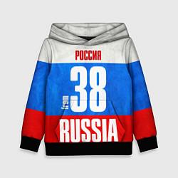 Толстовка-худи детская Russia: from 38 цвета 3D-черный — фото 1