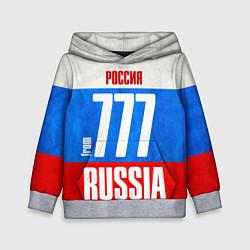 Толстовка-худи детская Russia: from 777 цвета 3D-меланж — фото 1