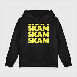 Толстовка оверсайз детская Skam Skam цвета черный — фото 1